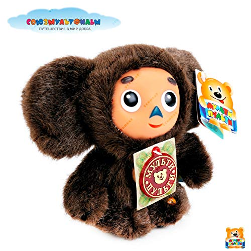 Cheburashka Soft Plush Russian Speaking Toy Classic 17cm (7) by Multi-Pulti