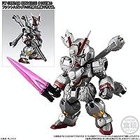 【239.クロスボーン・ガンダムX-0】 ガンダム コンバージ FW GUNDAM CONVERGE #20
