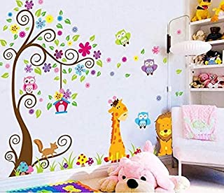 Owl tree lion wall stickers living room bedroom children room decoration wall stickers