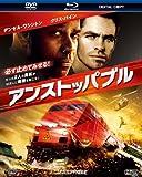 アンストッパブル ブルーレイ&DVDセット〔初回生産限定〕 [Blu-ray] image