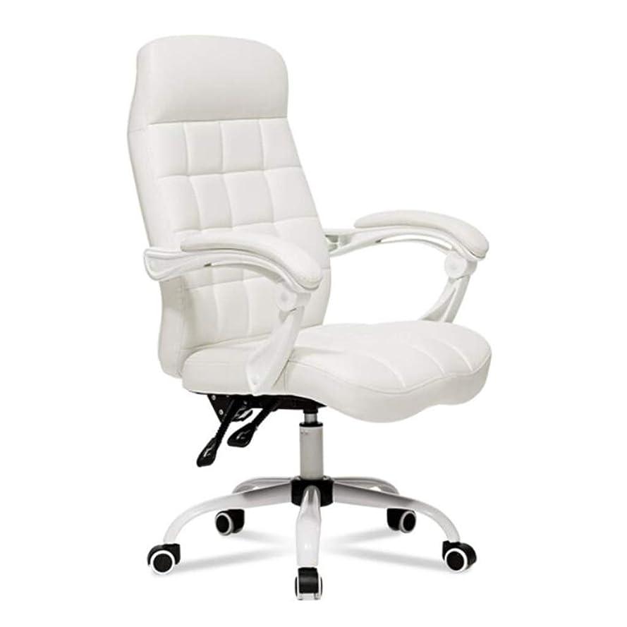 公平美人不均一ゲームシート、オフィスチェア、シンプルな回転リフトモダンで快適なリクライニング式ホームデスクチェア(アームレスト付き)
