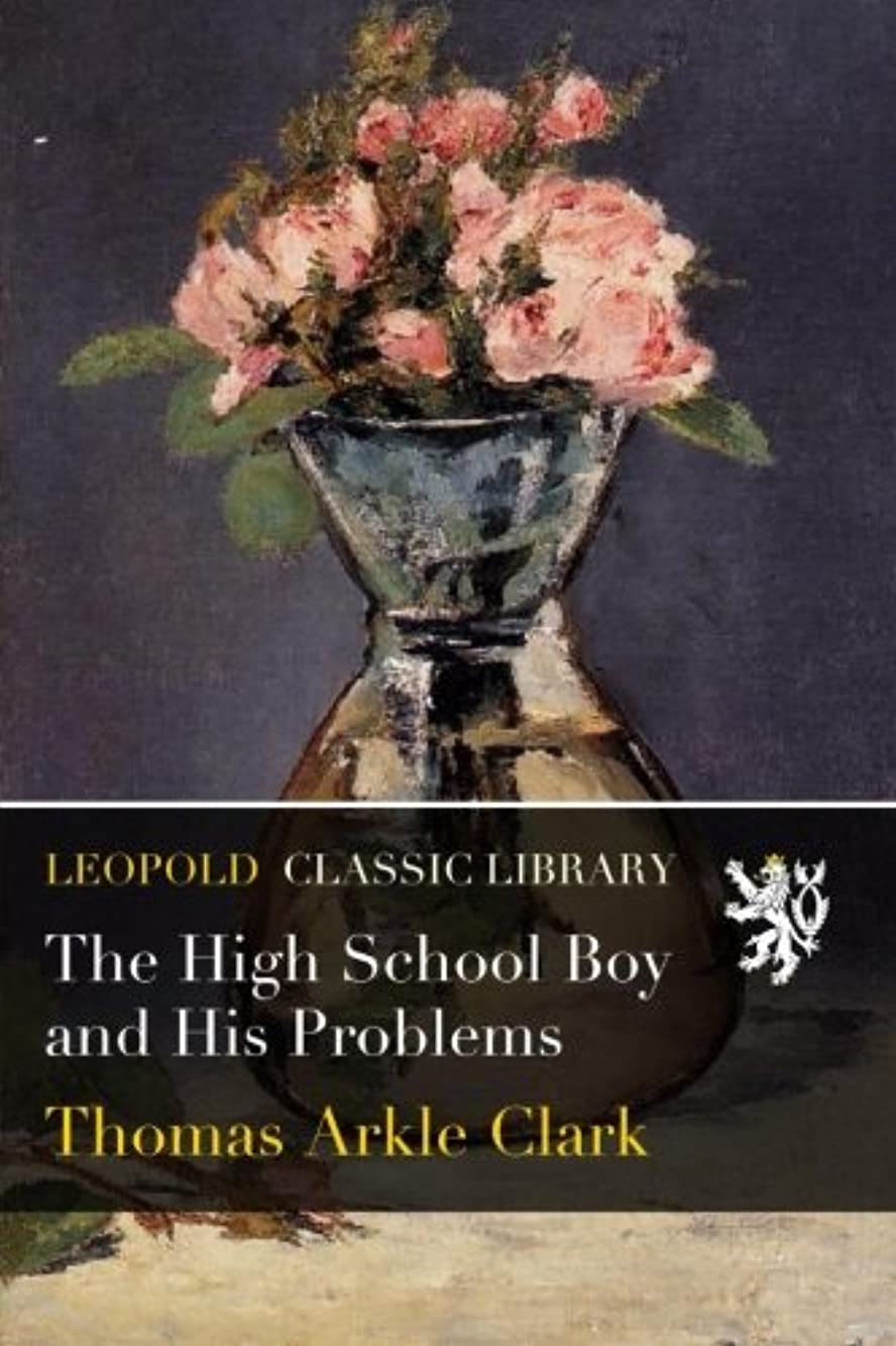 測定可能フライカイト神聖The High School Boy and His Problems