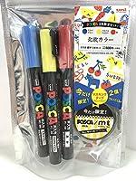 三菱鉛筆 ユニ ポスカ 細字 3色限定セット マスキングテープ2個付 北欧カラー