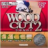 山真製鋸(YAMASHIN) ウッドカット2 WOOD CUT2 (造作用) 165mmx52P MAT-YSD-165CTR
