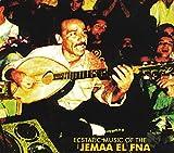 陶酔のジャマ・エル・フナ(CD)
