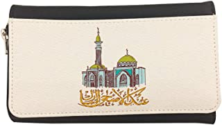 Congratulation Eid al - Adha Printed Leather Case Wallet