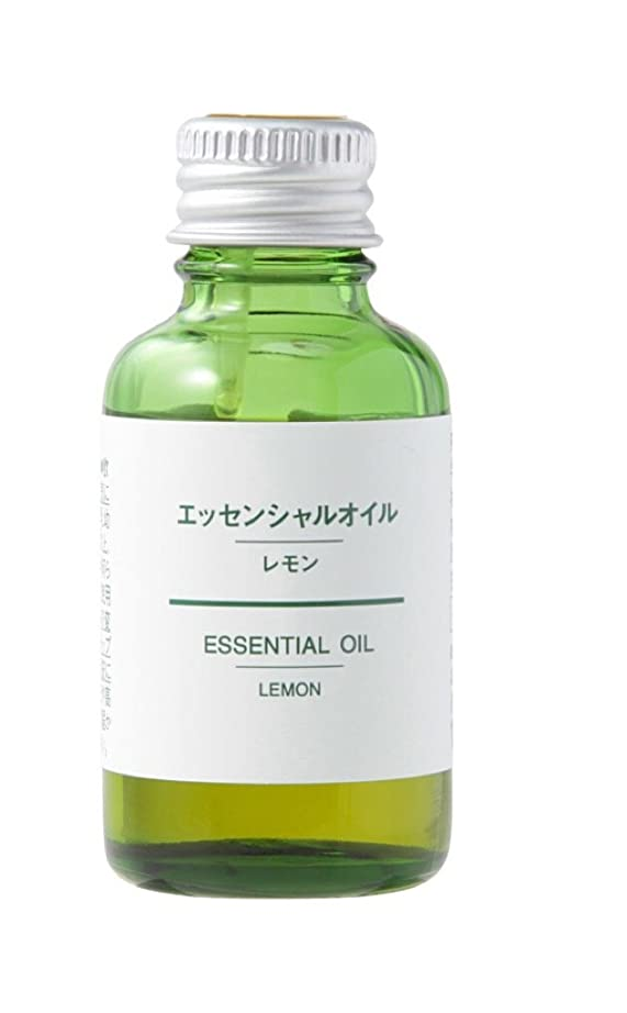 勘違いする悩み建てる【無印良品】エッセンシャルオイル 30ml (レモン)