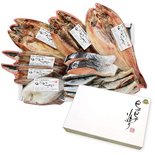 お中元 御礼 御祝 グルメ ギフト 干物 セット 北海道産 ほっけ さんま かれい にしん いわし さけ こまい さば 8種 真空パック 無添加 北国からの贈り物