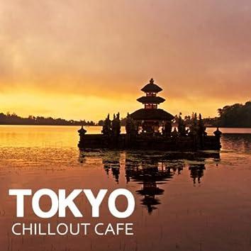 東京都 チルアウト, ジャズ喫茶 (Tokyo Chill Out)