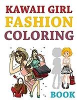 Kawaii Girl Fashion Coloring Book: Fashion Coloring Book