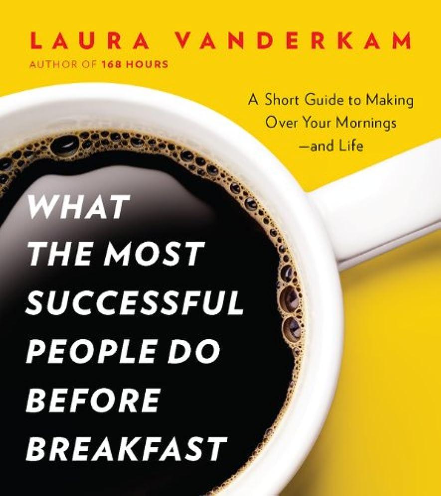 叫ぶペチコート複数What the Most Successful People Do Before Breakfast: A Short Guide to Making Over Your Mornings--and Life (A Penguin Special from Por tfolio) (English Edition)