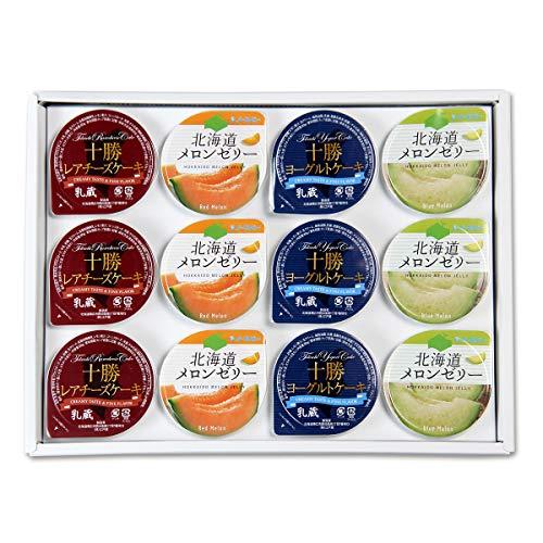 北海道スイーツバラエティ4種12個セット〔赤肉メロン・青肉メロン・レアチーズ・ヨーグルト×各3〕