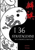 I 36 stratagemmi della crescita personale: Il genio e la bellezza dell'antica arte bellica...