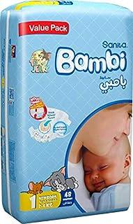سانيتا بامبي، مقاس 1، المولود الجديد، 2-4 كغ، العبوة الاقتصادية، 48 حفاض