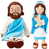 7.87inch/9.84inch Jesus and Mother Mary Plush...