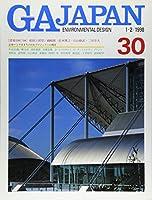 GA Japan―Environmental design (30(1-2/1998))