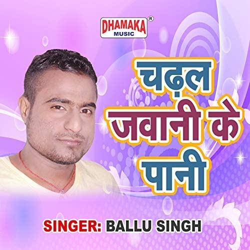 Ballu Singh