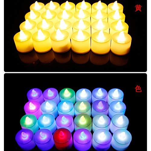 Libobo-001 LED Candle Light Flame Fluctuations are Not Realistic Safe Energy-Saving and Long-Lasting Christmas Wedding Birthday Decoration Lighting,Multi Colored
