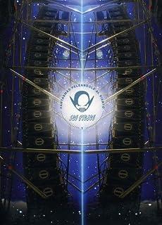 Piojos: Fantasmas Peleandole al Viento by Piojos Los (2006-10-27)