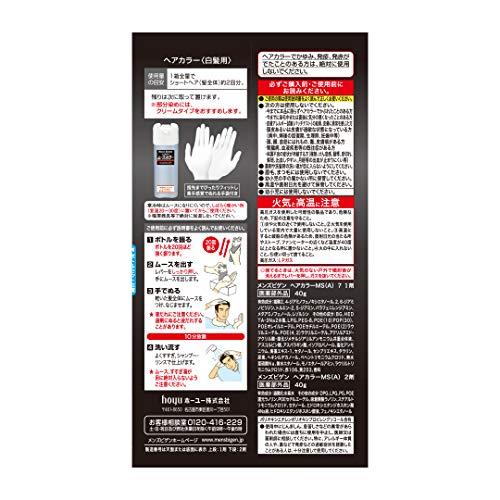 ホーユーメンズビゲンムースカラー7(ナチュラルブラック)1剤40g+2剤40g[医薬部外品]
