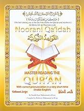 "Noorani Qa'idah: Master Reading the Qur'an (Arabic & English, Size (8.5"" x 11"")) ??????? ?????????"