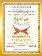 noor al quran