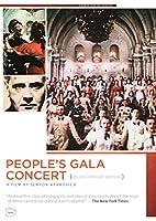People's Gala Concert [DVD]