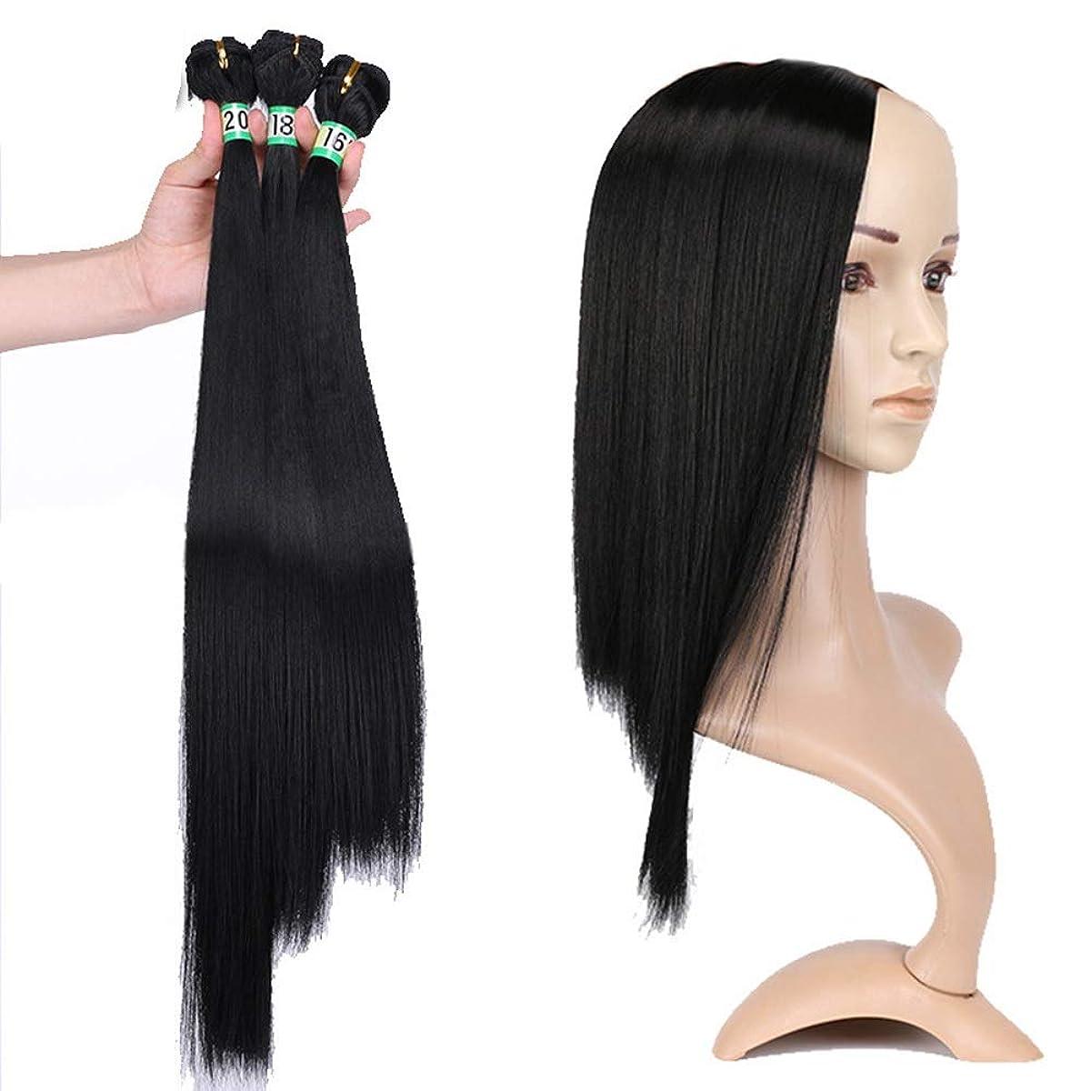 十彼結果Yrattary 人工毛絹のようなストレートの髪織り3バンドル - 1Bナチュラルブラックヘアエクステンション(16