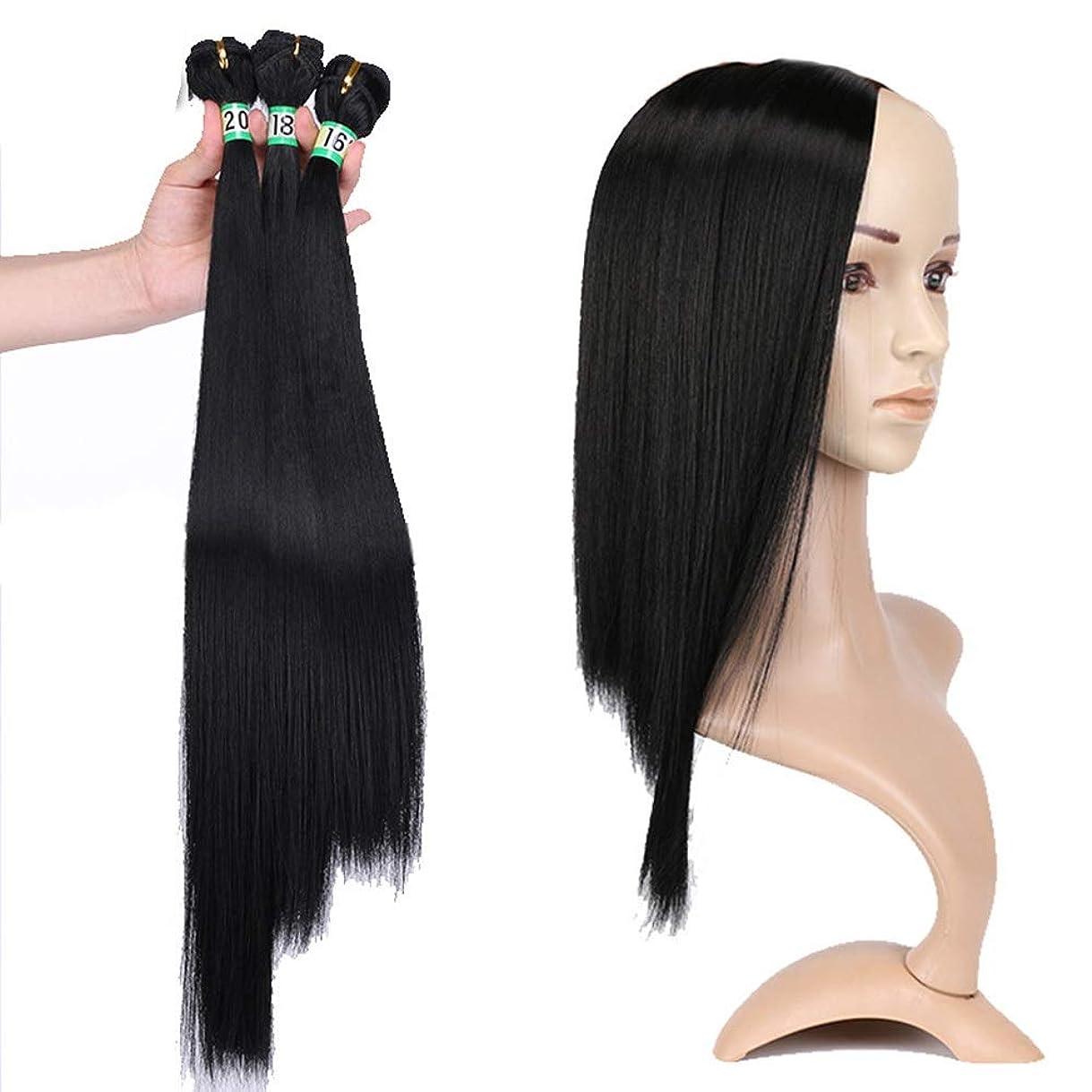 社説うがい薬固体HOHYLLYA 人工毛絹のようなストレートの髪織り3バンドル - 1Bナチュラルブラックヘアエクステンション(16