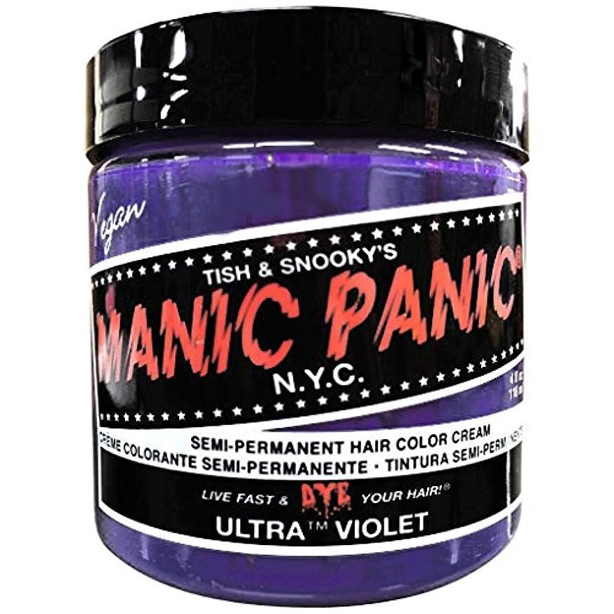 貫通安心属性マニックパニック カラークリーム ウルトラヴァイオレット