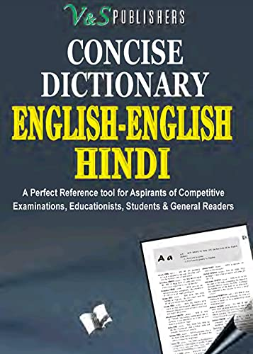 English Dictionary Complete Word Power Book in Hindi : Concise Dictionary English to English in Hindi हिन्दी में (English Edition)