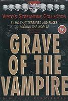 Grave of the Vampire [DVD]
