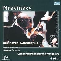 ベートーヴェン:交響曲第4番変ロ長調 他 [SACD] [非圧縮シングルレイヤー] [2チャンネルステレオ]