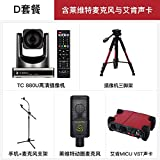 tploo Webcam Gaming Webcam HD 1107p autofocus Full Set of Live Camera HD Beauty Equipment-Package D Webcam with Microphone Webcam USB