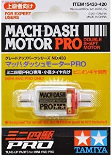 Lets & Go - 4WD Mach Dash Motor - 3 volts - Double Shaft