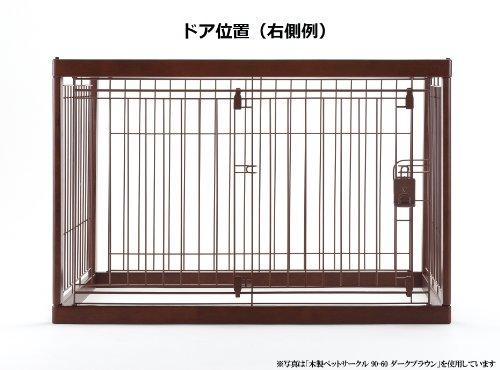 リッチェル木製ペットサークル120-90(120×91×90cm)ダークブラウン