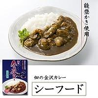 金沢カレー(シーフード)