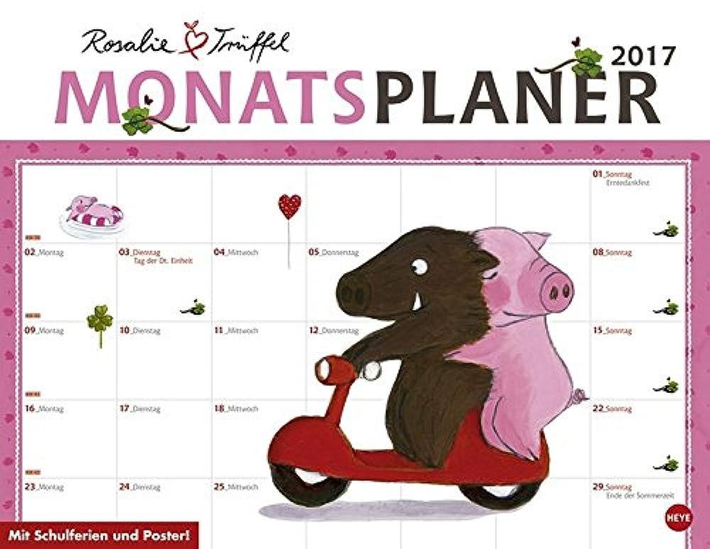 すずめ証拠うそつきRosalie und Trueffel Monatsplaner - Kalender 2017