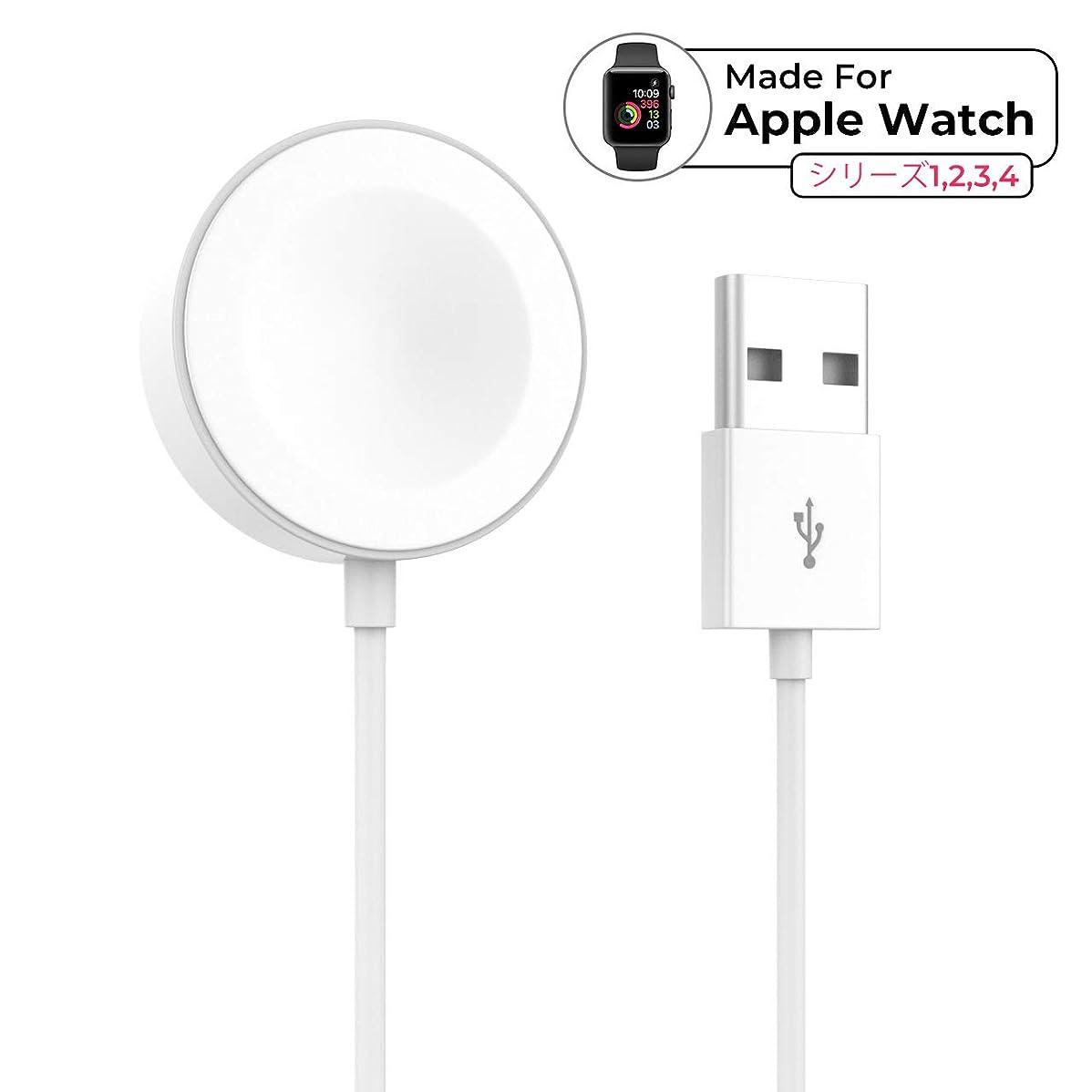候補者床を掃除するタンザニアApple Watch 充電ケーブル Apple Watch充電 Series 1/ 2/3/4/5 に対応 ワイヤレス 磁気タイプ 互換性あり 充電ケーブル付き(ホワイト)