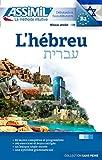 Hébreu (volume)