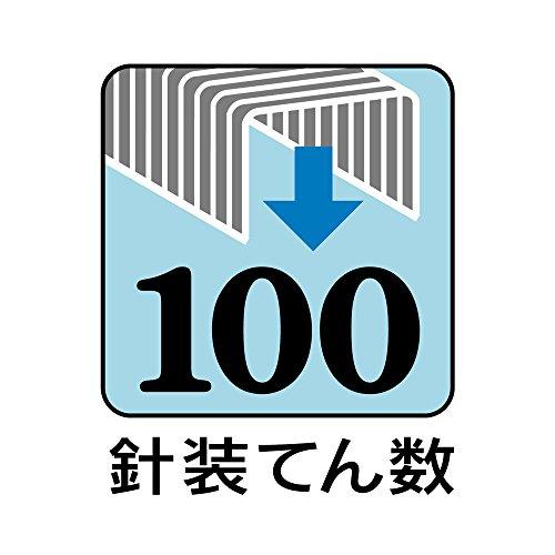 マックスMAXホチキスホッチキス20枚とじブルーHD-10D
