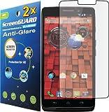 2x Motorola Droid Ultra XT1080 Premium Anti-Glare Anti-Fingerprint Matte Finishing LCD Screen Protector Guard Shield Cover Kits. (GUARMOR Brand)