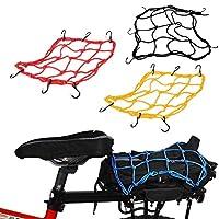 自転車リアラックネットカバーゴムバンドタイト手荷物ネットオートバイ網ポケットヘルメットネット-青い