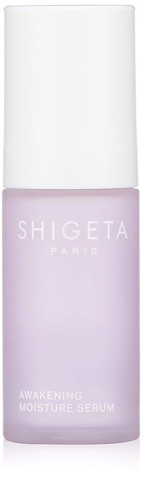 傑出した対角線天のSHIGETA(シゲタ) AW モイスチャーセラム 30ml
