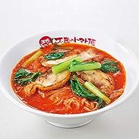 【太陽のトマト麺オンラインショップ】緊急事態宣言 生活応援キャンペーン(太陽のラーメン2食+無料で1食)合計3食セット