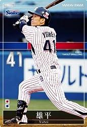2007~09年高井雄平、全登板成績【投手として最後の3年間 ...