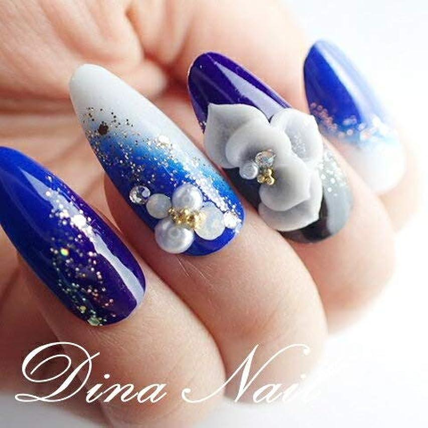 DINAネイル 和風成人式3D大輪花 レギュラーオーバルM(25468番) ネイルチップ ブルー
