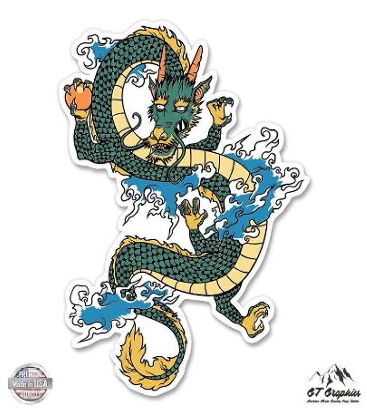 Japanese Dragon - Vinyl Sticker Waterproof Decal