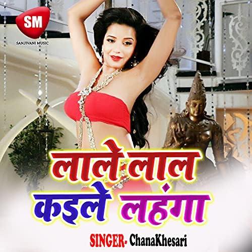 ChanaKhesari