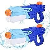 Pistolet a Eau Enfant, 600ML Pistolet a Eau Puissant, Jet d'eau de Tir Jouets pour Enfants et Adulte, Jouets pour Le Plaisir l'eau en Plein Air pour Piscine Plage Jardin